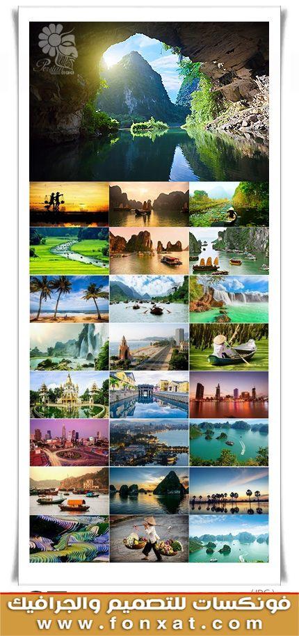 تحميل صور جمال الطبيعة الخلابة بجودة عالية جدا High Quality Images Image Photoshop