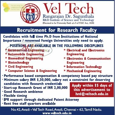 Jobs Recruitment For Research Faculty Vel Tech Mech Recruitment Faculties Mechanical Projects