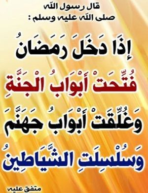 Pin By Aya Zoubeir On Bonjour A Publier Calligraphy Arabic Calligraphy