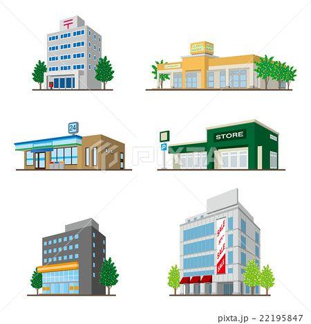 建物 立体図形 イラスト 建物 ベクター素材
