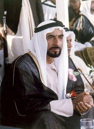Pin By Zx 2 On الششيخ زايد In 2020 Uae National Day History Uae Arabian Beauty