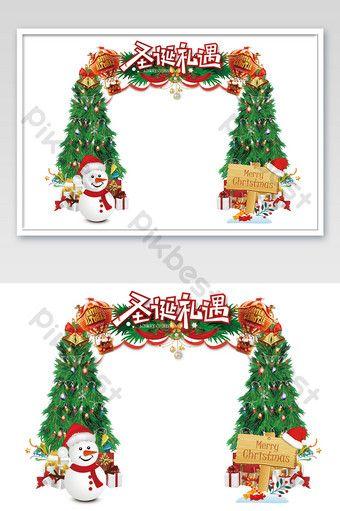 Christmas Cartoon Christmas Tree Holiday Gatehouse Design Psd Free Download Pikbest Cartoon Christmas Tree Christmas Design Christmas Cartoons