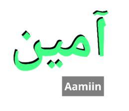 Arab Tulisan Stiker Line Line Store Tanda Lucu Kartu Lucu Gambar Lucu