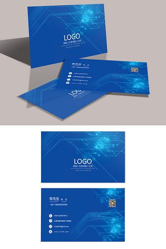Simple Technology Enterprise Universal Business Card Template Psd Free Download Pikbest Business Card Template Psd Business Card Template Templates