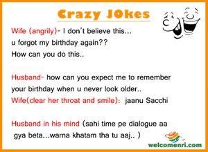 Husband Wife Funny Jokes Pati Patni Jokes Latest Jokes Husband Wife Jokes Chutkule 2018 New Wife Jokes Jokes Husband Humor