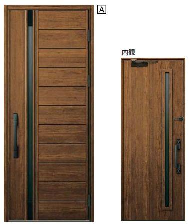 ヴェナート W10 片開き Ykk 玄関ドア ヴェナート 玄関ドア