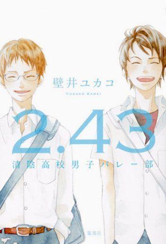 Seiin High School Boys Volleyball Club Light Novels Getting Anime Adaptation School Boy Volleyball Clubs Light Novel