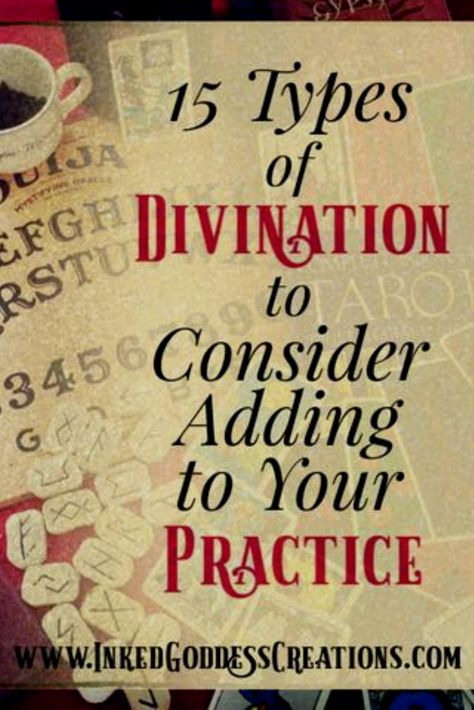 The future isn't set. But there are several divination methods to add to your practice that can help you find higher meaning in events and maybe help you understand what the future holds. Here are 15 different types of divination you can add to your spiritual practice.