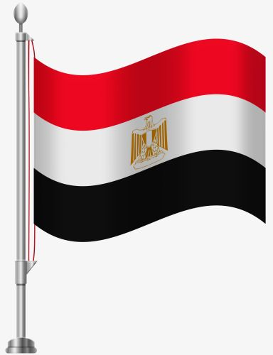 العلم المصرى إبزيم المواد الحرة Egypt Flag Egyptian Flag Flag Art