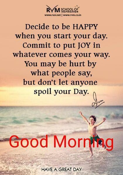 Good Morning Inspirations Morning Quotes Funny