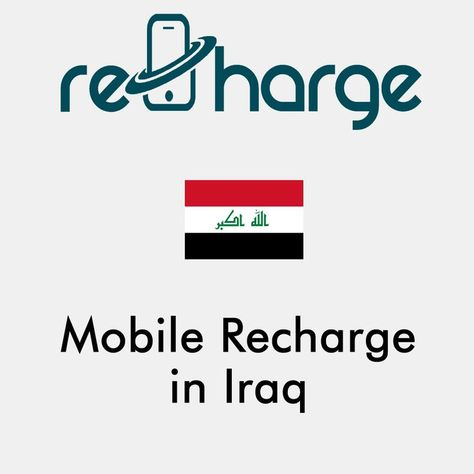 Mobile Recharge in Iraq. Use our website with easy steps to recharge your mobile in Iraq. #mobilerecharge #rechargemobiles https://recharge-mobiles.com/