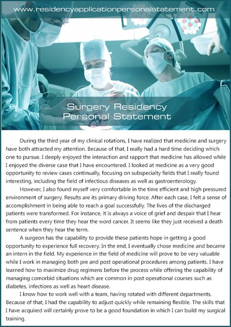 see this ------ surgery residency personal statement    www - personal statement residency
