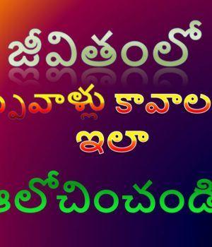 Pogadtalu Vimarshalu Bavishyavani In Telugu All Tech Online In 2020 Happy New Year Greetings Telugu Greetings Images