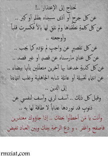 احلى رمزيات بدون حقوق كتابيه Https Www Rmziat Com D8 A7 D8 Ad D9 84 D9 89 D8 B1 D9 85 D8 B2 D9 8a D8 A7 D8 Aa D8 A8 Math Arabic Calligraphy Math Equations