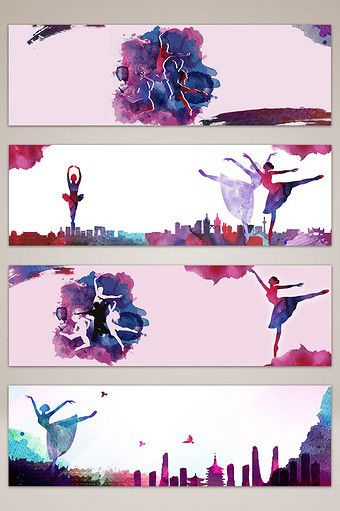 Watercolor Dance Banner Poster Background Background Background Design Watercolor Background