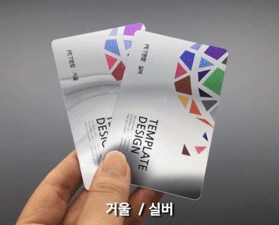Corporate Business Card In Manila Cheap Business Cards Thick Business Cards Corporate Business Card