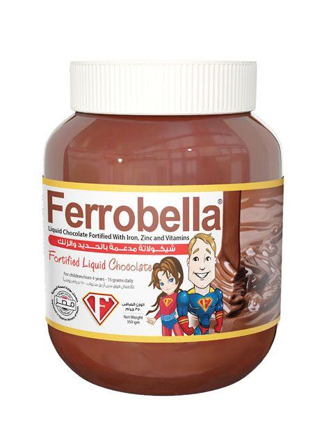 واحة اﻷسرة فيروبيلا شيكولاتة بديل صحي ومكمل غذائي للأطفال Chocolate Nutella Bottle Nutella