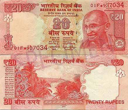 India 20 Rupee 2016 Banknote Worldmoneymax Com Sell Old Coins