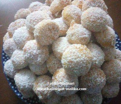 حلوة كرات الثلج روعة Food Vegetables Blog