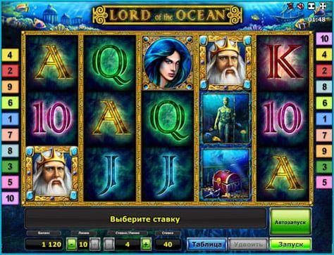 Океан игровой автомат