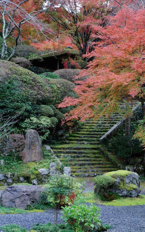 Garden Japan Japanese Garden Japan Garden Japanese Garden Design