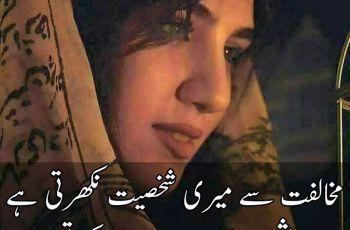Urdu Wave Urdu Poetry Poetry Urdu