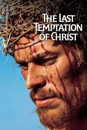 Jesus A Humble Judean Carpenter Beginning To See That He Is The Son Of God Is Drawn Into Revolutionary Action Against The R Films Complets Avengers Film Film