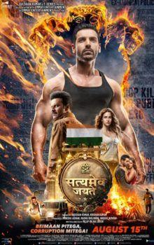 slither movie hindi 300mb
