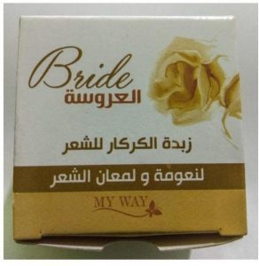 Mywayegy عطور مستحضرات العناية بالشعر مستحضرات العناية بالبشرة مصر سوق كوم Perfume Convenience Store Products