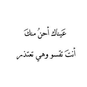 اقوال جميلة عن الحب وحكم من أروع ما قرأت Romantic Quotes Words Great Words
