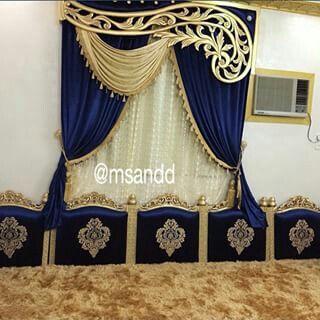 Pin By Mansooreh On Taidi Curtain Decor Bathroom Design Decor Living Room Decor Cozy