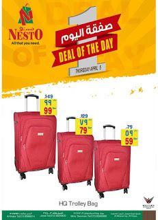 عروض نستو هايبر ماركت السعودية Nesto Hyper Market يوم الخميس 5 أبريل Trolley Bags Bags Hypermarket