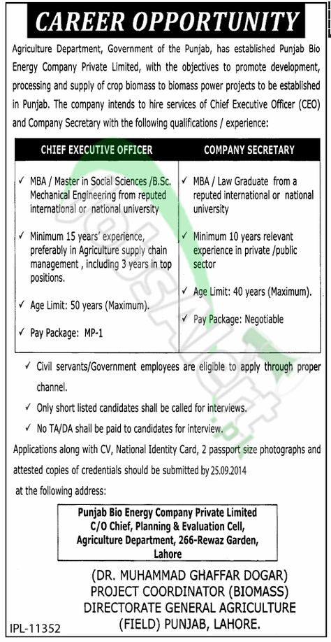 Food Department Jobs in Faisalabad (Disable Persons), 4 June, 2015