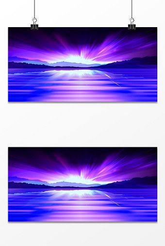 Purple dream light effect business technology poster