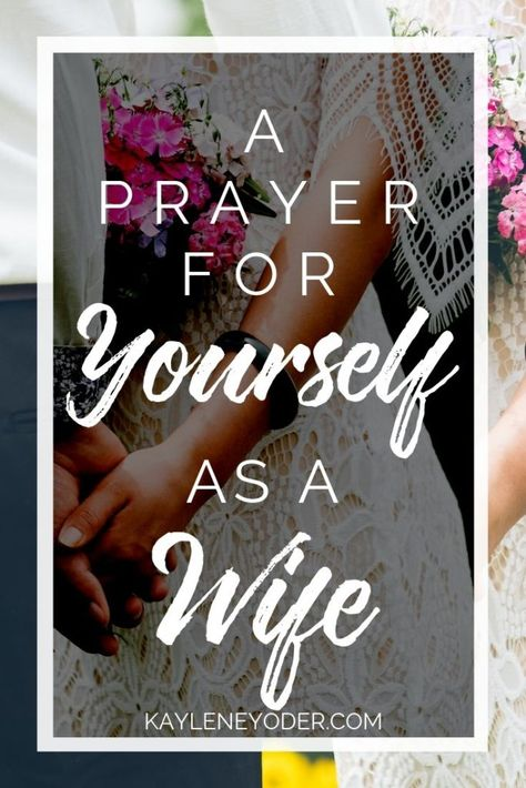 A Scripture-based Prayer for Yourself as a Wife - Kaylene Yoder