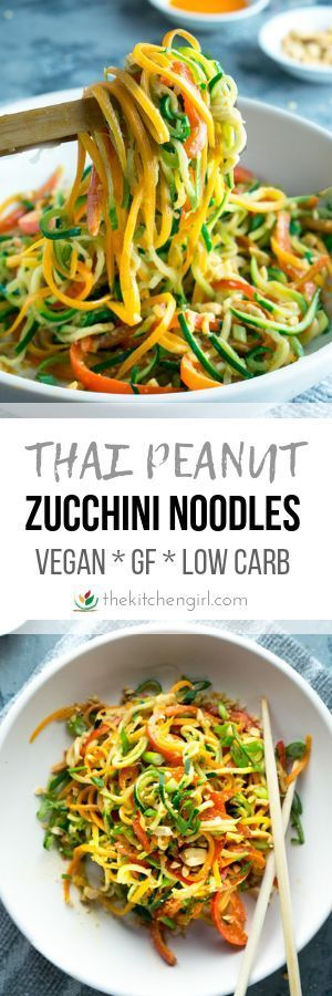 Spiralized zucchini noodles, carrots, and bell pepper are sauteed and tossed in a vegan Thai peanut sauce #vegan #lowcarb #glutenfree #thainoodles #asiannoodles #zucchininoodles #zoodles #peanutsauce