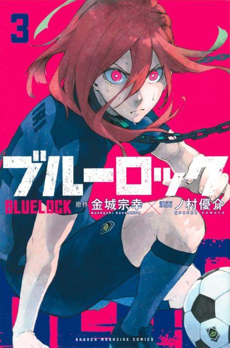 Manga VO Blue Lock jp Vol.3 ( NOMURA Yûsuke KANESHIRO Muneyuki ) ブルーロック