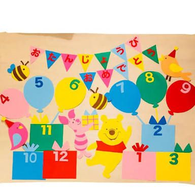 誕生表 壁面の画像検索結果 誕生表誕生日表色画用紙