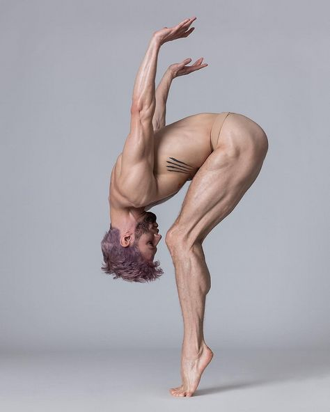 Dancer James Whiteside atttends American Ballet Theatres