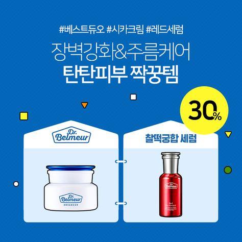 네이처컬렉션 | LG생활건강 & 더페이스샵의 공식몰