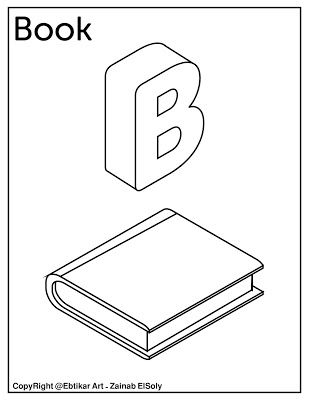 Letter B For Book Coloring Page Preschool Coloring Pages Coloring Pages Alphabet Coloring Kindergartenworksheets asl coloring pages b