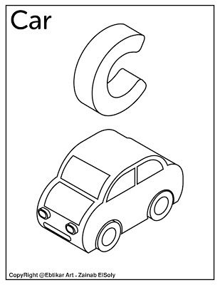 Letter C For Car Free Coloring Page In 2020 Abc Coloring Pages
