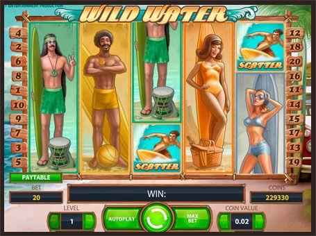 Wild Water Игровой автомат играть на деньги