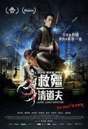 Watch Vampire Cleanup Department Episode 1 English Subbed Full Hd