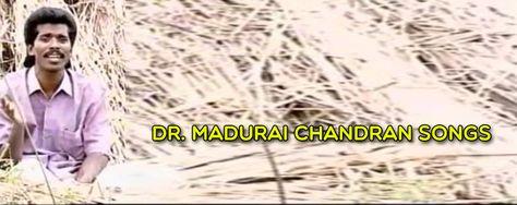 Download Tamil Dr Madurai Chandran Songs Songs Mp3 Song Madurai