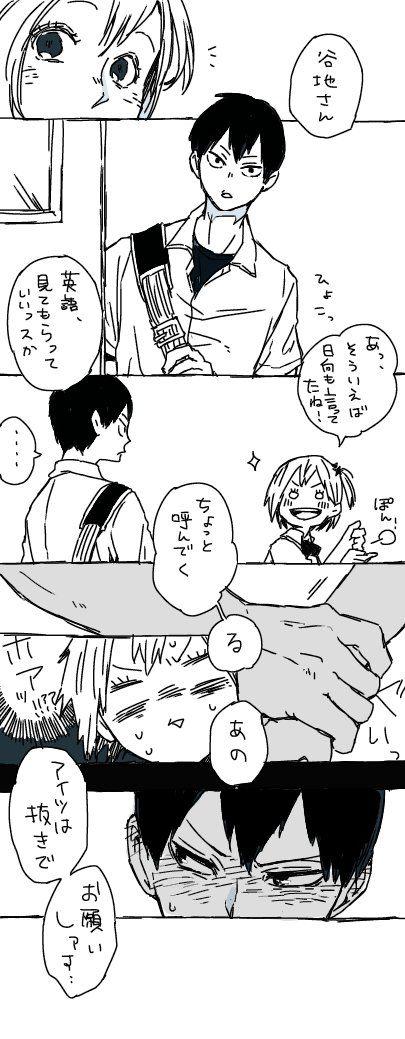 Media Tweets by ばなな (@bnnaaa_)