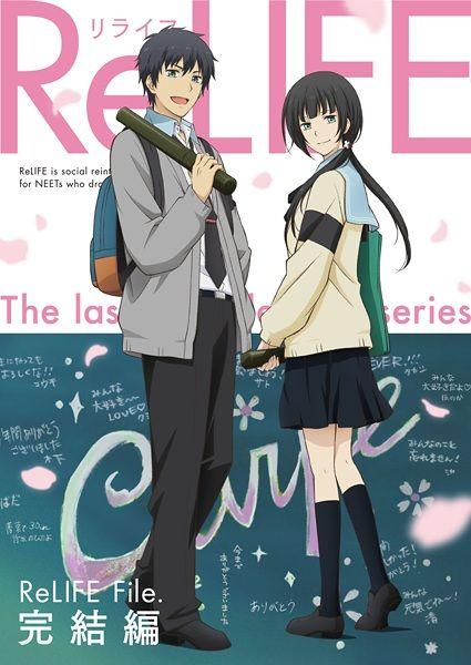 الحلقة الخاصة الرابعة والأخيرة من Relife Kanketsu Hen Special 04