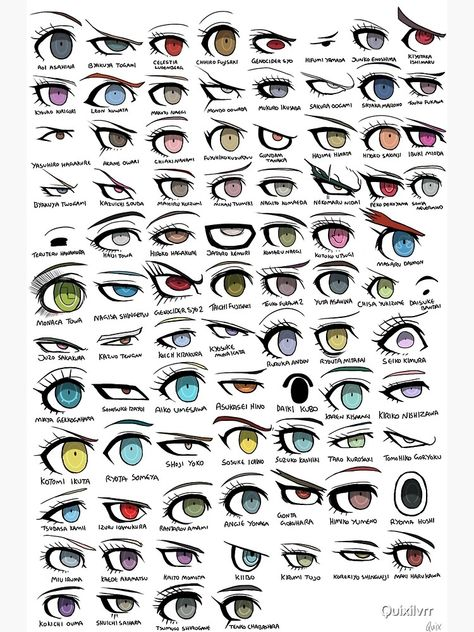 'Danganronpa Eyes' Poster by Quixilvrr - drawing tips Eye Drawing Tutorials, Drawing Tips, Art Tutorials, Drawing Ideas, Drawing Process, Drawing Drawing, Body Drawing Tutorial, Drawing Techniques, Drawing Hands