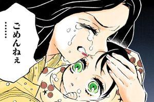 鬼滅の刃】160話感想 伊之助の母親回想。面影重ねてたしのぶさんのバブ ...