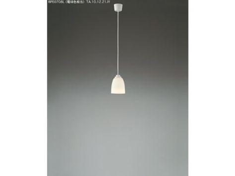 Koizumi コイズミ 省エネ 電球色 Led小型ペンダント 照明器具 Bpe0708l 照明 照明器具